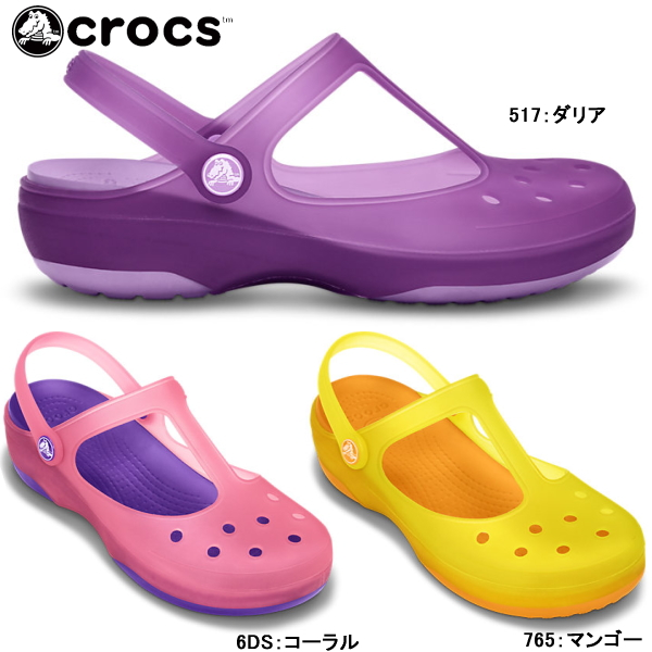 f6c8f0a0876 Select shop Lab of shoes  W 11209 of Crocs women s Carly Mary Jane ...