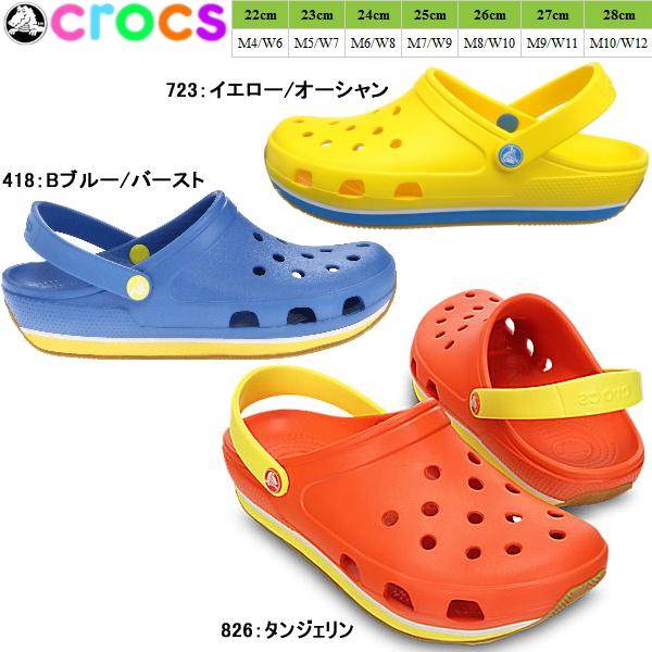 f077c0e84a1a9 Crocs Sandals retro clog crocs retro clog 14001 women's men's lightweight  shoes men's women's- ...