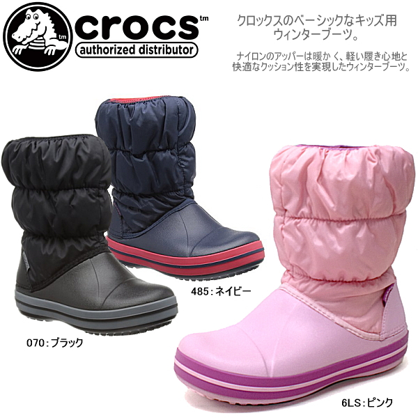 28b9a7e38 Crocs basic kids   winter boots. Nylon upper bottom
