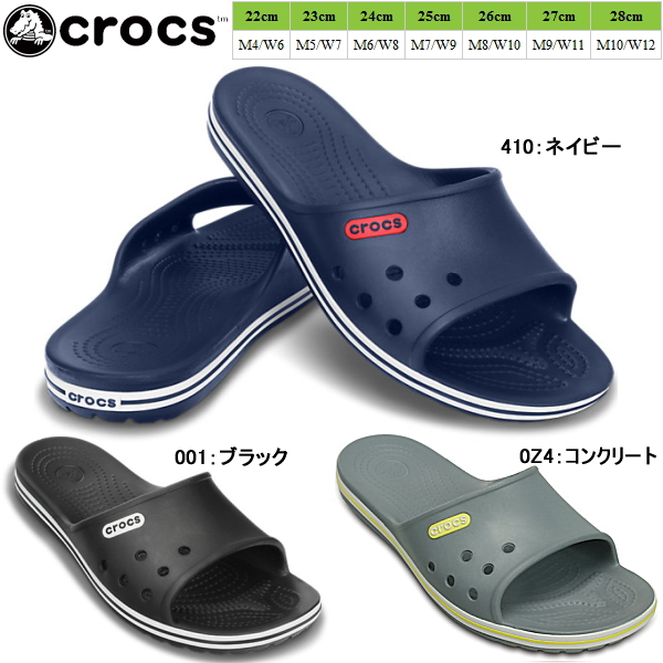 8972d812f Crocs Womens mens Sandals clock band Lowepro slide crocs crocband lopro  slide 15692 clog ladies women s men s lightweight Beach shower Sandals black  I ...