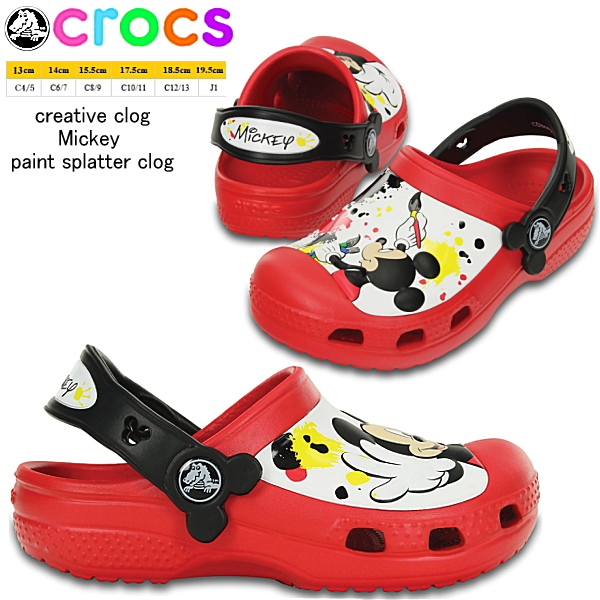 d059b5fcdbbe35 Select shop Lab of shoes  Crocs Crocs Mickey paint splatter clog ...