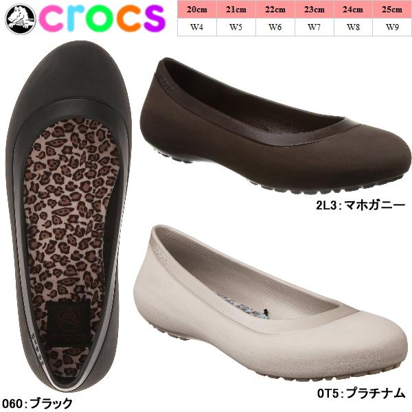 Crocs Mammoth Flat neVUrygJl