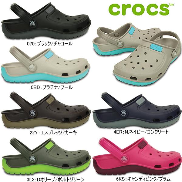 2f5ceea6d8b2 Select shop Lab of shoes  Crocs Duet wave clog crocs Duet Wave Clog ...