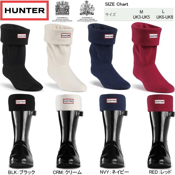 Hunter boots short socks genuine Hunter original Christmas short Willy socks  SHORT WELLY SOCKS HUS24197 mens Womens hunter rain boots short rain boots  ...