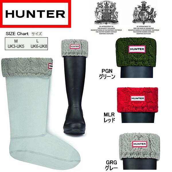 Hunter original play boot short rain boots at zappos. Com.