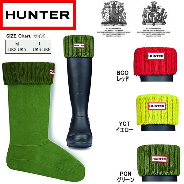Hunter boots socks chunky rib boots socks genuine CHUNKY RIB BOOT SOCKS ribbed socks mens Womens hunter rain boots HUNTER rain boots Christmas stocking-
