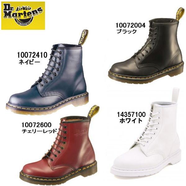 ドクターマーチン メンズ レディース 8ホール ブーツ Dr.Martens 1460 8EYE BOOT 【PCPC-33vrtc】○
