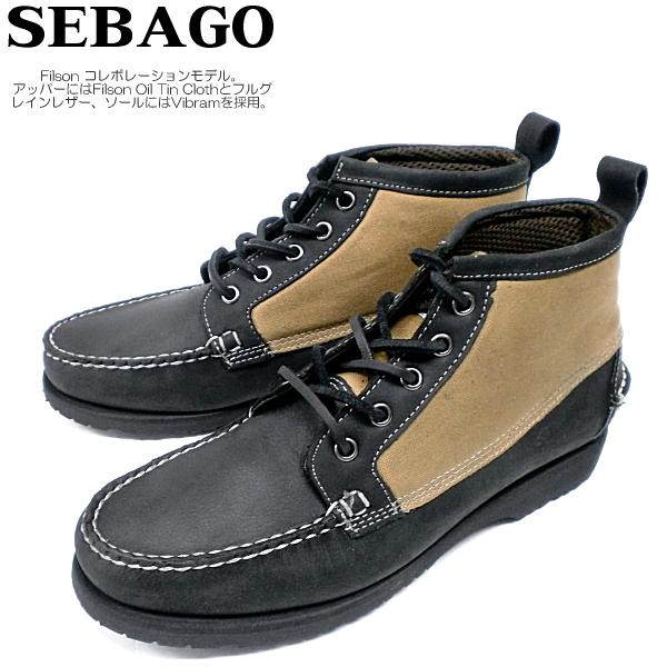 brand new 3f173 f31d7 SEBAGO Sebago FILSON KNIGHT B73066 Filson night casual shoes-Sebago SEBAGO