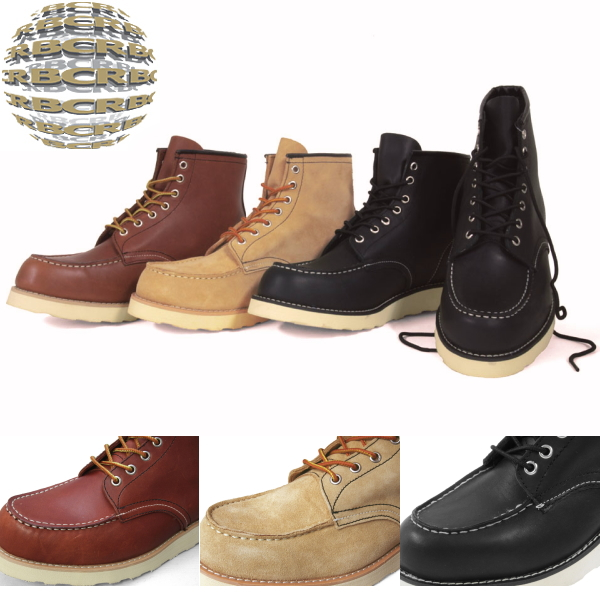 Select shop Lab of shoes  BCR mens boots foot are moccasin work ... 25bde573a882