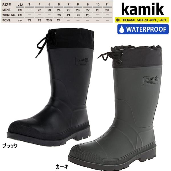 Kamik Mens Hunter Cold-Weather Boot
