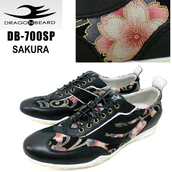 Dragon Beard men's DRAGON BEARD DB-700SP SAKURA shoes men's casual shoes sneaker-