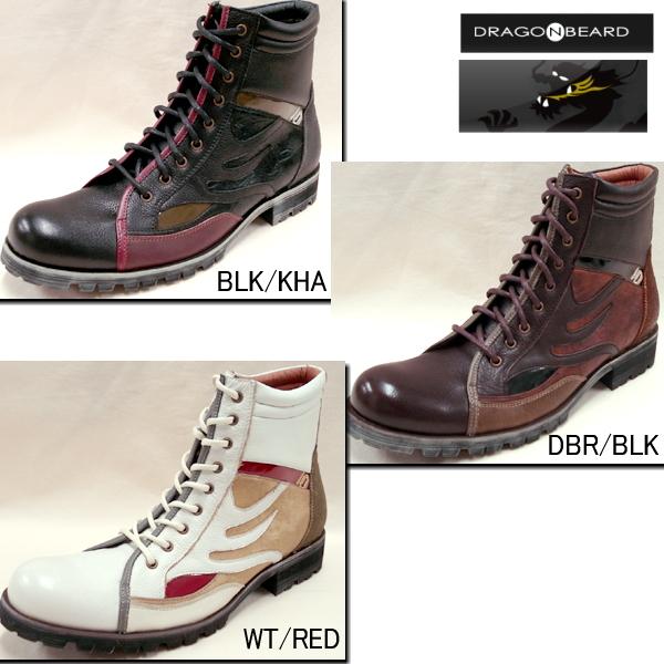 龙须靴子龙胡子 DX-362 人花边靴