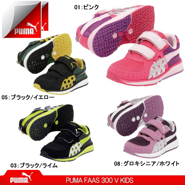 f17ceaca38d7 PUMA baby kids Sneakers Shoes PUMA Firth 300 V PUMA FAAS 300 V KIDS 185866 children  shoes boys girls come out without kids sneaker-