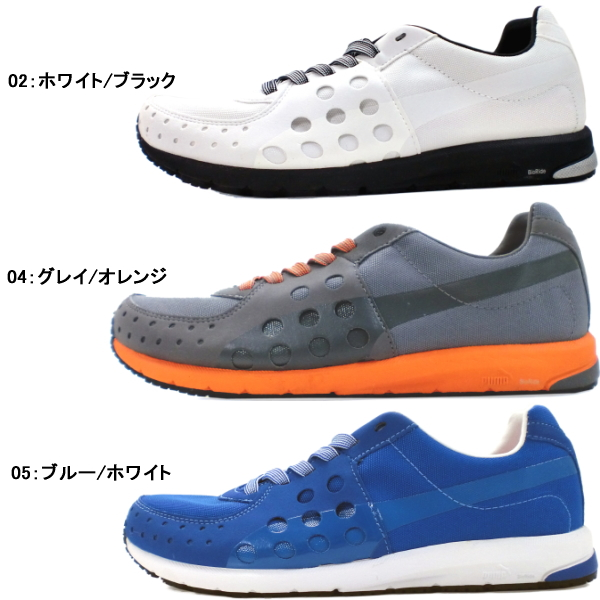 82849308 PUMA men's canvas Sneakers Shoes Firth PUMA Faas 300 CVS 185936 lightweight  running shoes men's shoes sneaker-
