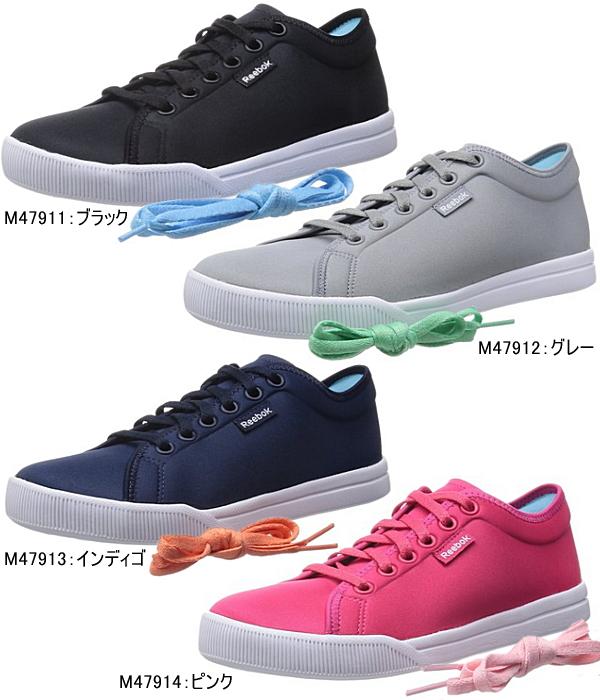 a2a0079b7da2 Reebok women s sneaker Skye Cape runaround 2.0 Reebok Skyscape Runaround-