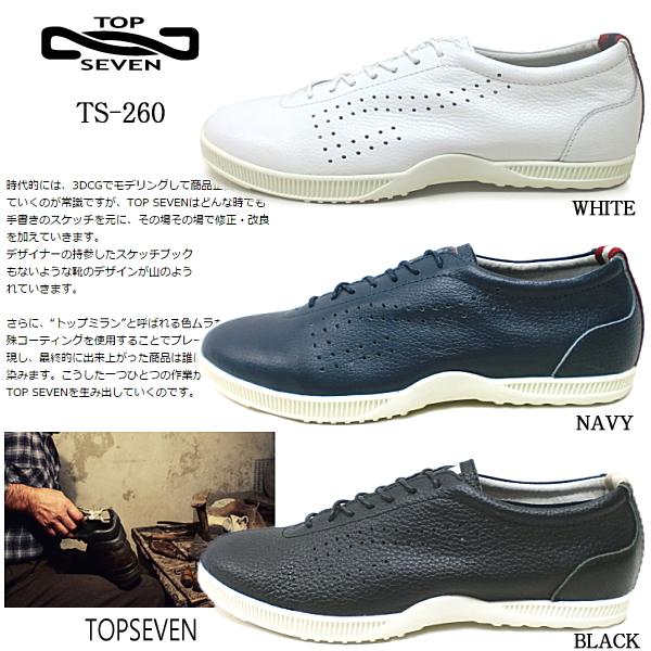 トップセブン 靴 スニーカー メンズ カジュアルシューズ TOP SEVEN TS-260 メンズ カジュアル シューズ 靴 トップセブン 【OKOK-28jnpd】●