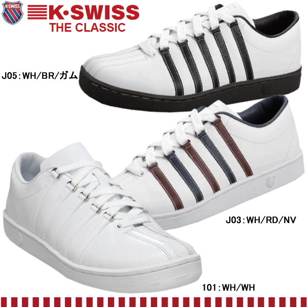 k-swiss shoes in malaysia