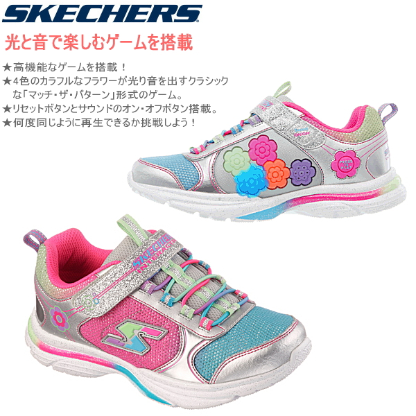 skechers LITE KICKS II GAMER GILR which
