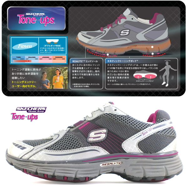 skechers tone up shoes