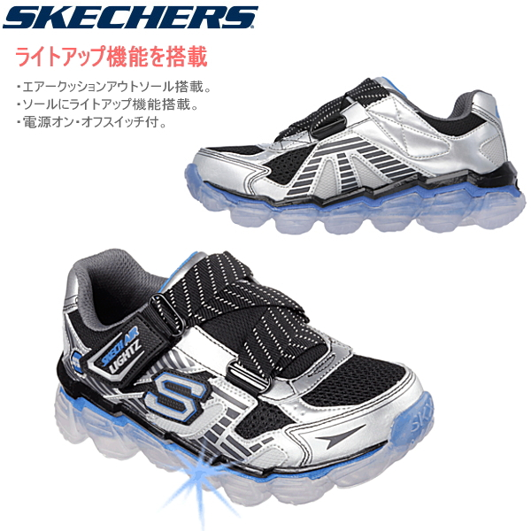 6029ed6a3595 Shine a light-up function with sneaker kids baby Skechers 90520 N shoes Skech  Air Lightzskechers boys-