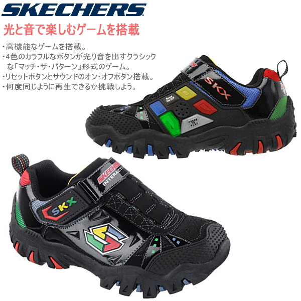 The Best Skechers Game  Background