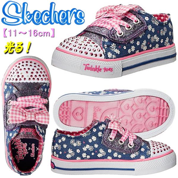 ... Select shop Lab of shoes Skechers kids shining Shoes Sneakers SKECHERS  Shuffles-Daisy Dotty Twinkle ... 20e7654ab