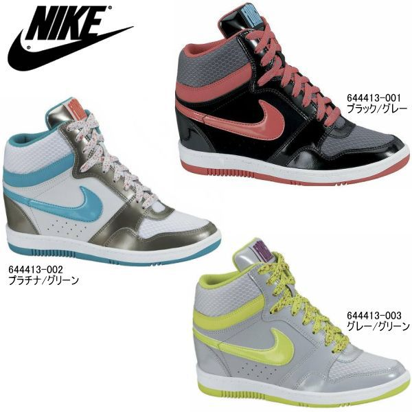 6778b217e1 New Womens shoes 6.5 cm inside her with coat-style upper succeeded to force  model of DNA.