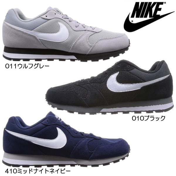 Nike MD runners MD RUNNER 2 2 NIKE 749794 men's retro running shoes sneakers  for men-sneakers Nike NIKE