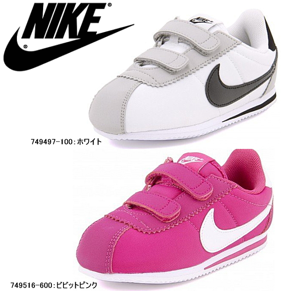 c4167a80c74941 Nike Cortez Kids Sneaker Nike Air Max One Outlet Yellow Light ...