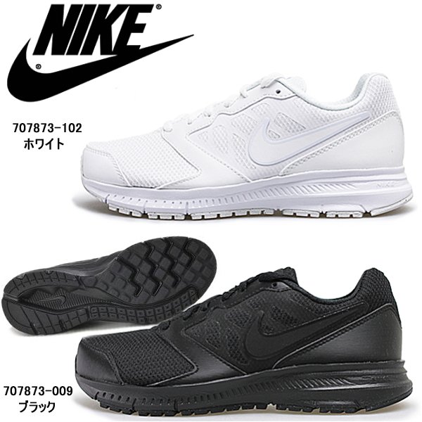Wear Nike sneakers NIKE downshifter 6 MSL 4E 707873 attending school shoes  black and white sneakers men gap Dis running shoes nike Nike sneakers ●