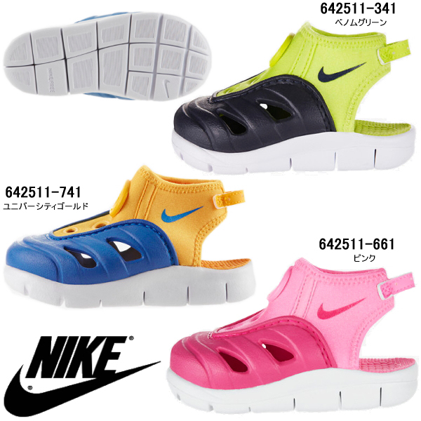 2694236d6f Select shop Lab of shoes: Nike Sandals kids free Dynamo breeze NIKE ...