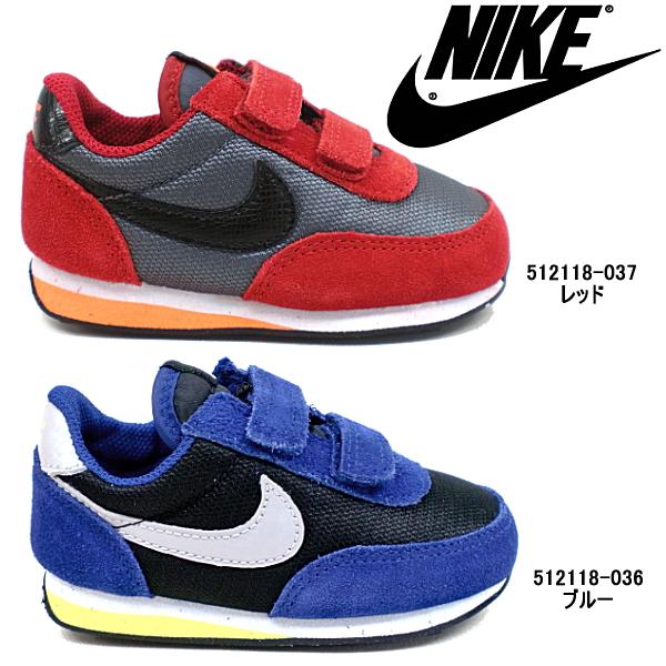 Nike sneakers NIKE Elite ELITE TD baby shoes sneaker 512118 - 037.512118 -  036 baby baby kids sneaker- 66e727ee6