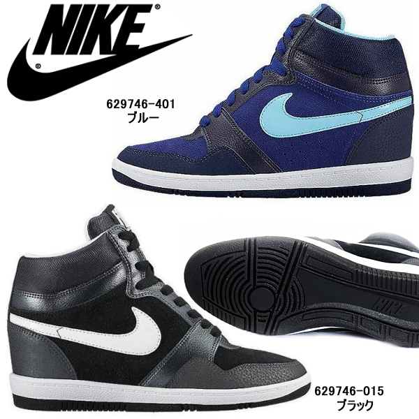 outlet store ddb44 768be Nike sneakers force sky high NIKE Womens WMNS NIKE FORCE SKY HI 629746 force  sky high womens Shoes Sneakers Nike-