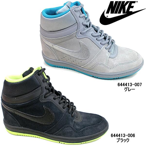 size 40 cd3a4 1460b Nike sneakers in her high cut NIKE WMNS NIKE FORCE SKY HI PRM 644413 womens  force sky high womens sneakers-