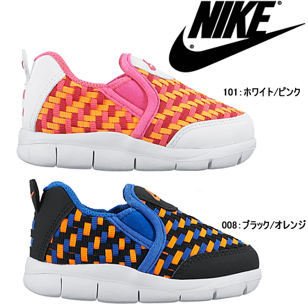 45a508c8091 Nike sneakers shoes-free Woo of 629959 toddler NIKE FREE WOVEN TD kids baby  KIDS child service boy women child kids sneaker ○