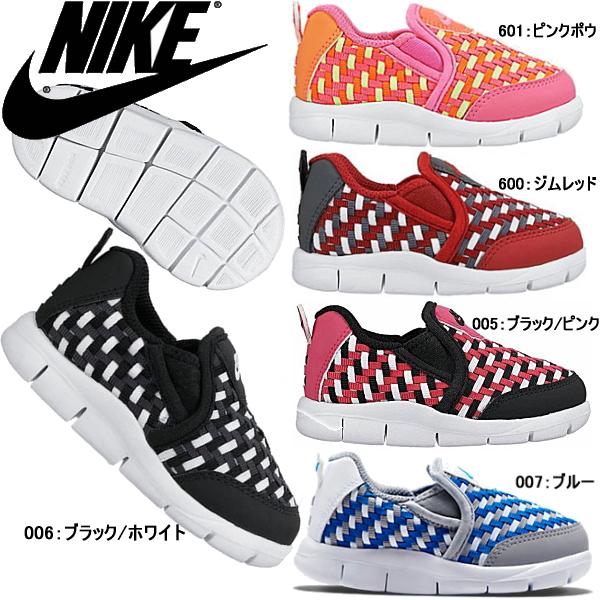 Sneakers kids free woven NIKE FREE WOVEN TD 629959 kids Shoes Sneakers boys  girls Nike- 068b326cf