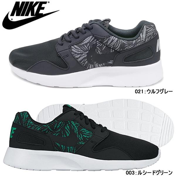super popular 8c0d6 21b5f Nike men s sneaker shoes kaisi print NIKE KAISHI PRINT 705450-