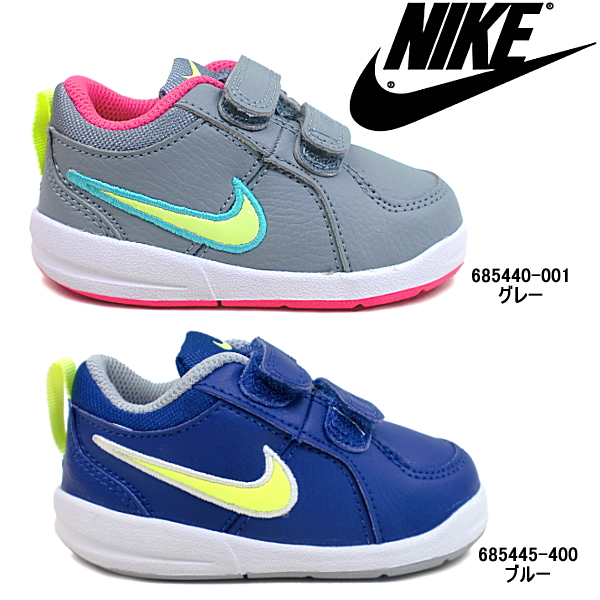 info for 36135 c58cb -Nike sneakers kids baby shoes NIKE LITTLE PICO 4 TDV Nike little Pico  Velcro sneaker kids shoes boys girls kids sneaker