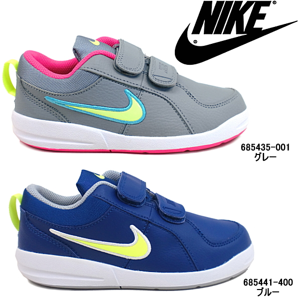 dfb560e94eea Nike sneakers kids Jr NIKE PICO-4 PSV Nike Pico Velcro sneaker kids shoes  boys girls kids sneaker