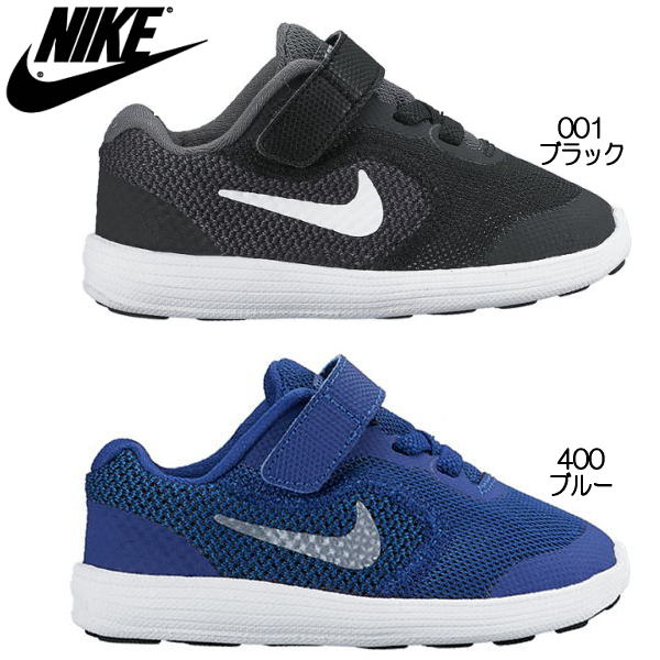 d23fe3fac4 Select shop Lab of shoes: Nike revolution 3 TDV baby kids shoes NIKE ...