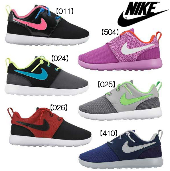 purchase cheap e677b c1b08 Nike kid's sneakers Losone NIKE ROSHE ONE PSV 749423 / 749428 children's  athletic shoes boys girls Nike NIK-