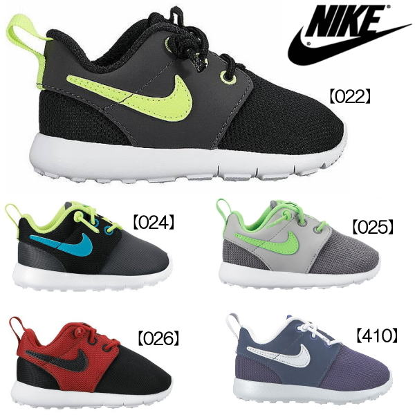 reputable site 45a02 395b6 Nike baby kids sneakers Losone NIKE ROSHE ONE TDV 749430 children's  athletic shoes boys girls Nike NIK-