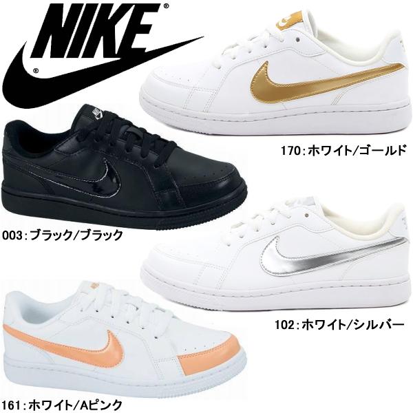 Select shop Lab of shoes   Rakuten Global Market: Nike sneakers