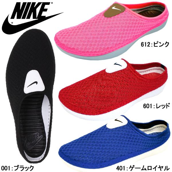 Nike Sandals mens Womens clog NIKE SOLARSOFT MULE 555346 Nike solar  software Mule sandal mens ladies sandal