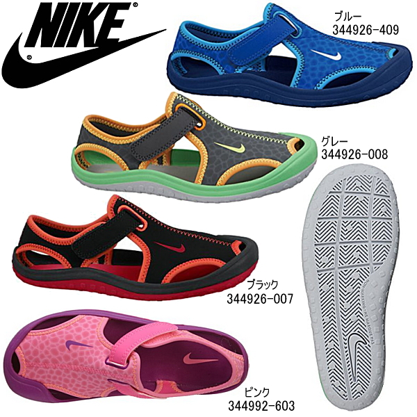 c950ee7b899d Nike Sunray protect kids junior water shoes NIKE SUNRAY PROTECT PS 344926    344992-