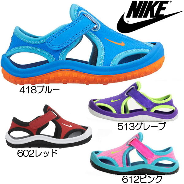 c423dc67a519 Nike baby kids water shoes Sunray protect TD NIKE SUNRAY PROTECT TD  344925-418   602 344993-513
