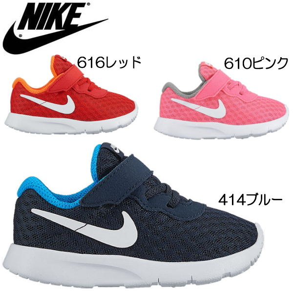 Nike kids shoes boys girls, Tanjung TDV kids baby Sneakers Shoes NIKE  TANJUN TDV 818383 / 818385 / 818386-