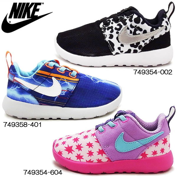 nike roshe run printed shell sneakers for girls