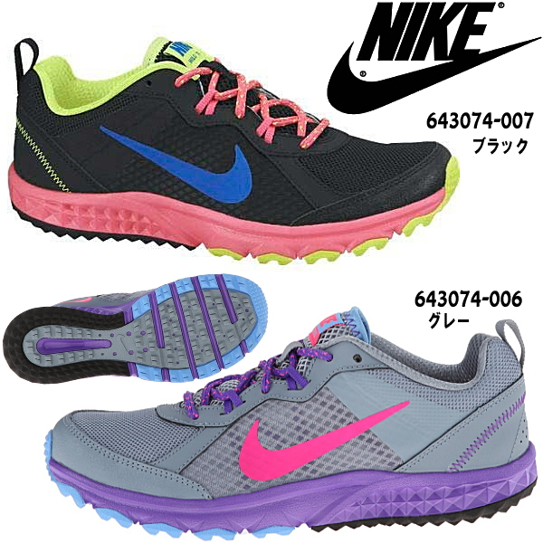 3fe2a0cdfc1fc Nike NIKE women s wild trail WMNS NIKE WILD TRAIL  643074 - 006   007   women s sneakers ladies sneaker nike-