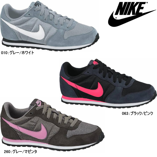 Nike sneakers Womens NIKE WMNS GENICCO 644451 genicom Womens Shoes Sneakers- 55c24cef1f